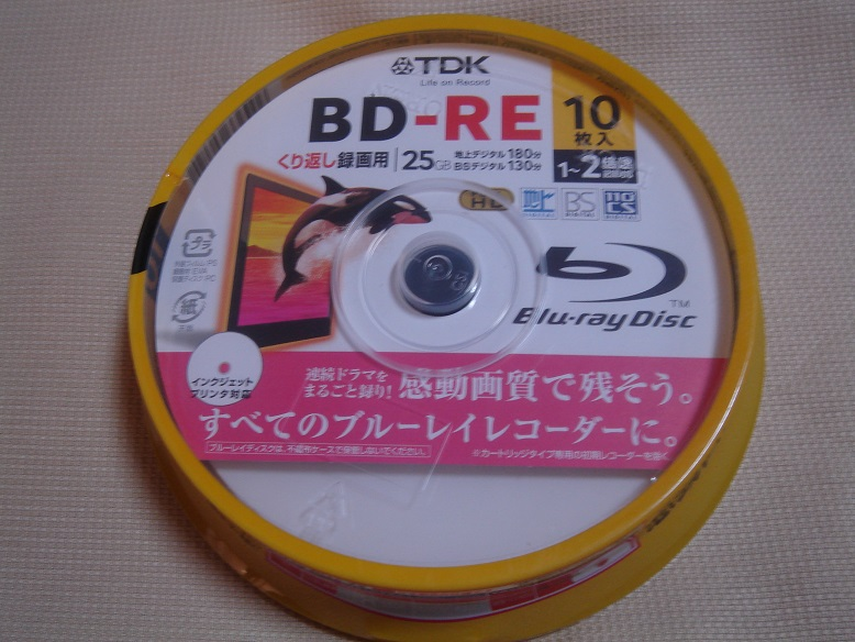 TDK BD-RE 25GB 10枚パック「BEV25PWA10PUA」