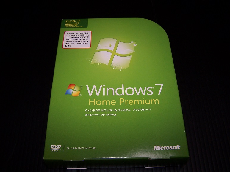 Windows 7 Home Premium アップグレード版(32-64bit)
