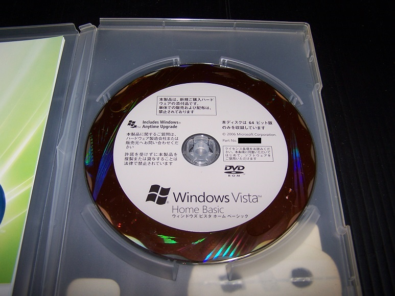 Windows Vista HOME Basic 64bit DSPOEM
