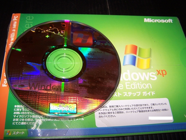 microsoft windows xp service pack 2 download 32 bit