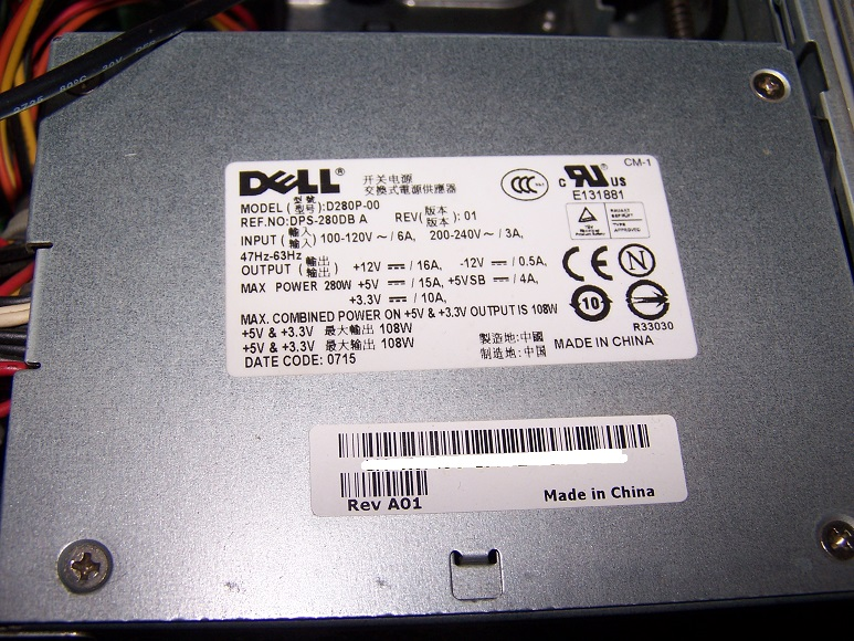DELL「DIMENSION C521」-電源
