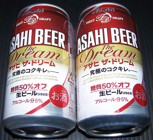 ASAHI THE Dream2缶