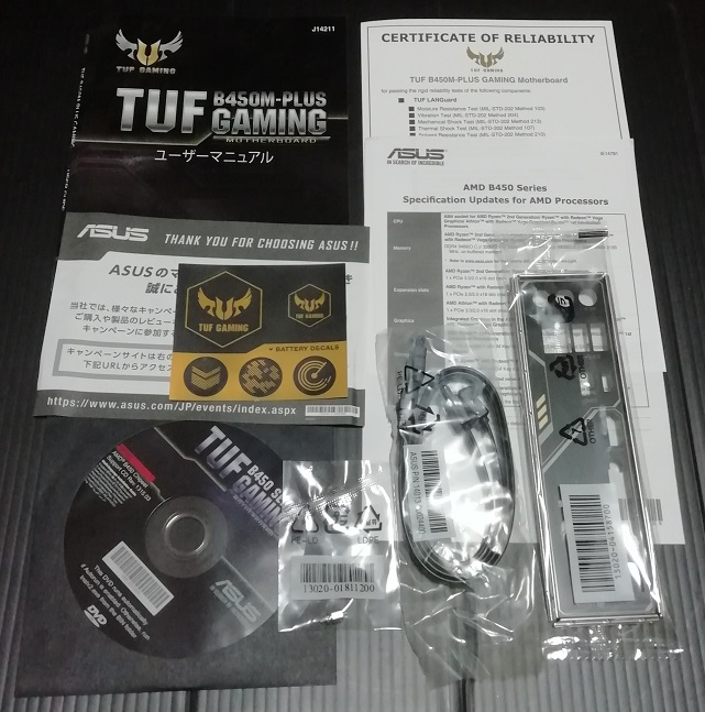 TUF B450M-PLUS GAMING付属品