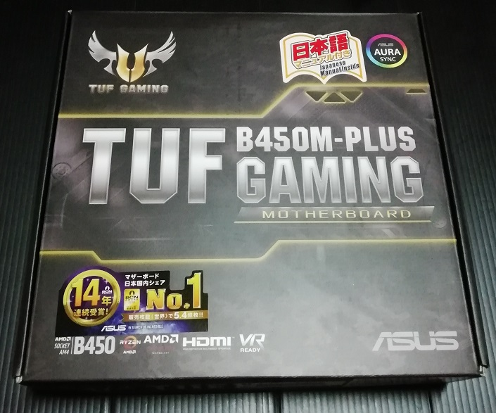 TUF B450M-PLUS GAMING箱